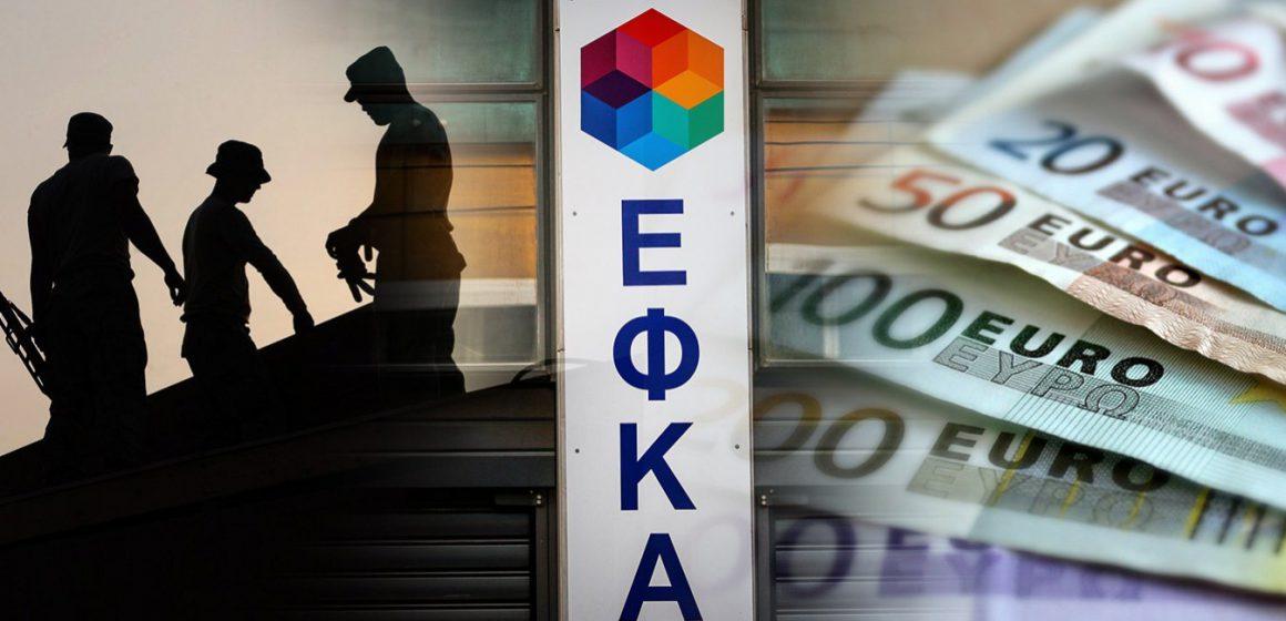 Efka.gov.Gr: Αίτηση online για αναδρομικά κληρονόμων Δημοσίου, ΙΚΑ, ΟΑΕΕ – ΟΠΕΚΕΠΕ πληρωμές