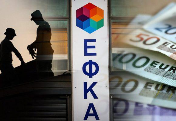 Efka.gov.Gr: Αίτηση online για αναδρομικά κληρονόμων – Προνοιακά ΟΠΕΚΑ 2021