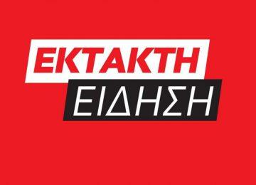 ΕΚΤΑΚΤΟ -Κορονοϊός ΤΩΡΑ : Με διάγγελμα Μητσοτάκη ανακοινώνονται νέα μέτρα