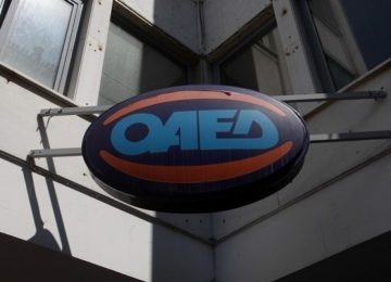 Επιδόματα και προγράμματα ΟΑΕΔ 2021 – ΕΣΠΑ πρόγραμμα