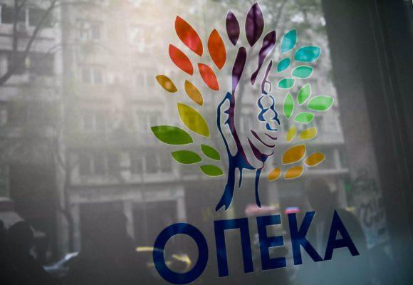 Α21 επίδομα παιδιού: Αιτήσεις στο opeka.Gr – voucher 200 ευρώ για laptop