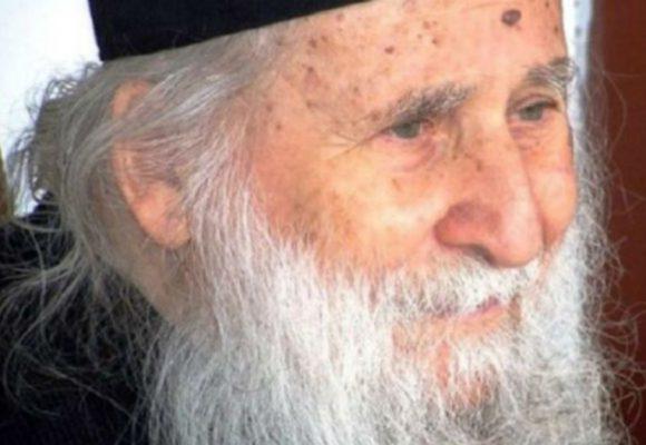 Ανατριχιαστική προφητεία του Γέροντα Ιωσήφ «Η Τουρκία θα προκαλέσει την Ελλάδα σε στιγμή αδυναμίας»