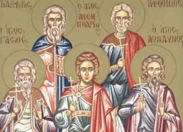 Εορτολόγιο: Ποιοι γιορτάζουν σήμερα – Άγιοι Ακίνδυνος, Αφθόνιος, Πηγάσιος, Ελπιδηφόρος και Ανεμπόδιστος
