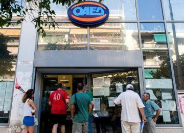 Oaed.Gr: Προγράμματα για τον τουρισμό – ΑΣΕΠ προκηρύξεις