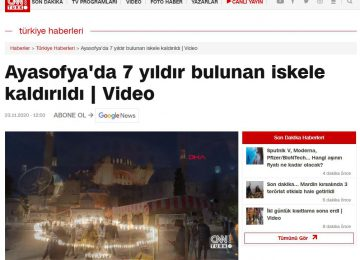 Tουρκικά δημοσιεύματα : Αποκαλύφθηκε ο περίφημος Εξαπτέρυγος Άγγελος Σεραφείμ στην Αγιά Σοφιά!