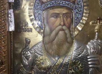Παρακλητικός Κανών :  Άγιος Νεκτάριος ο θαυματουργός