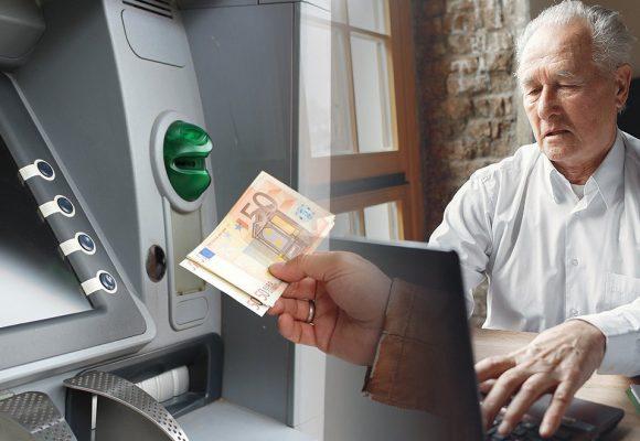 Το χρονοδιάγραμμα των πληρωμών έως 30/6/2021 για αναδρομικά και συντάξεις ΙΚΑ, ΔΕΚΟ, ΝΑΤ – 534 ευρώ επίδομα