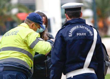 Κρούσματα σήμερα: «Επέλαση» του κορονοϊού και lockdown -Απαγόρευση μετακινήσεων από νομό σε νομό