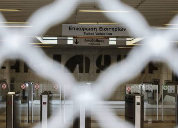 ΑΠΕΡΓΙΑ ΣΗΜΕΡΑ ΜΜΜ : 26 Νοεμβρίου χωρίς μετρό, ΗΣΑΠ, Τραμ -Δρομολόγια πλοίων