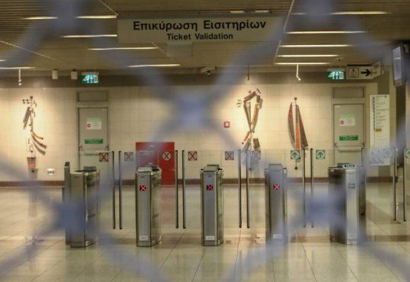 ΜΜΜ -ΑΠΕΡΓΙΑ : 26 Νοεμβρίου χωρίς μετρό, ΗΣΑΠ, Τραμ -Τι ζητούν τα συνδικάτα