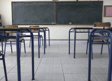 Έκτακτο επίδομα 700 ευρώ σε σπουδαστές – Ποιοί θα το λάβουν- δικαιολογητικά ΕΔΩ