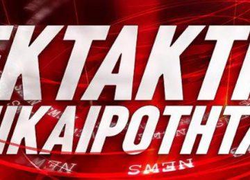 ΕΚΤΑΚΤΗ ΕΙΔΗΣΗ- Εμβόλιο κατά κορονοϊού: Έτοιμα τα πρώτα ειδικά ψυγεία στην Ελλάδα