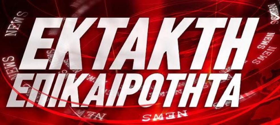 ΕΚΤΑΚΤΟ -Κορονοϊός ΤΩΡΑ :  45 νεκροί μέσα σε λίγες ώρες στην Ελλάδα