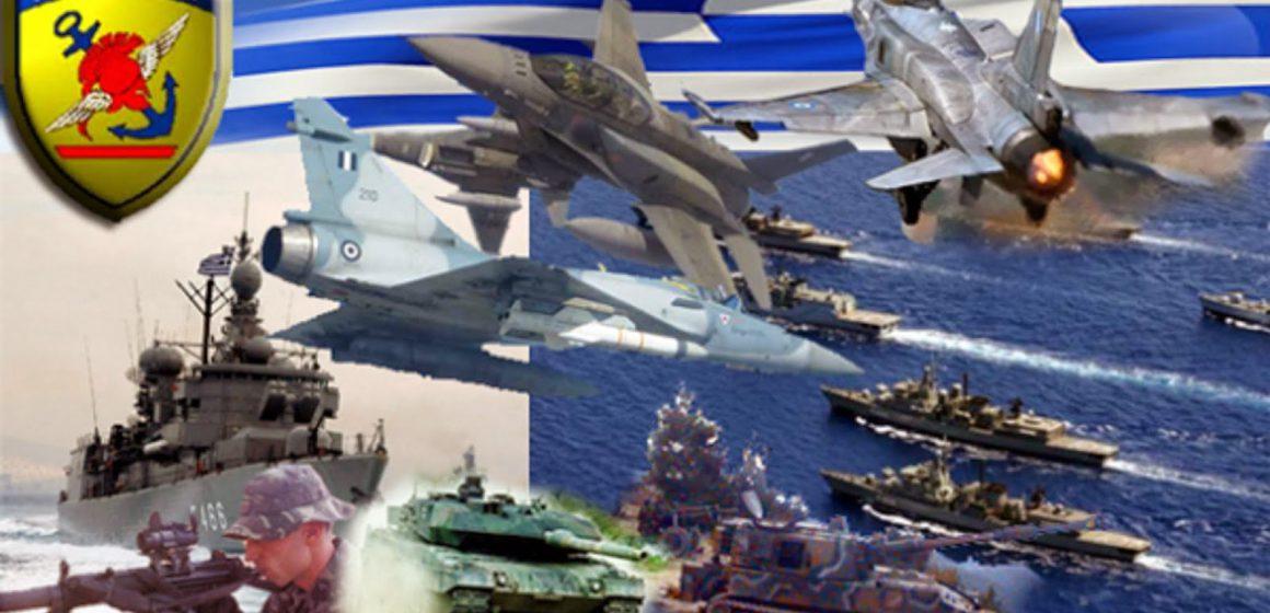 ΕΛΛΗΝΟΤΟΥΡΚΙΚΑ: Ιδού οι αποδείξεις – Έτσι η Ελλάδα θα ισοπεδώσει την Τουρκία