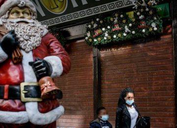 lockdown- Κορονοϊός: Με SMS η έξοδος τα Χριστούγεννα – Ψώνια με »click away»- 15/12 ανοίγουν τα μαγαζιά