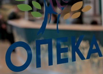 Opeka.Gr: Αιτήσεις για Α21, ΚΕΑ – ΕΦΚΑ εκτύπωση για ειδοποιητήρια εισφορών