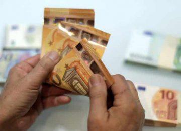 Νέα ρύθμιση χρεών προς ΕΦΚΑ , Συντάξεις αναδρομικά ΙΚΑ , ΟΓΑ , ΟΑΕΕ , ΝΑΤ – ΟΠΕΚΕΠΕ ΠΛΗΡΩΜΕΣ