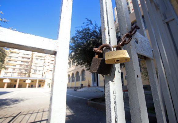 Lockdown: «Βόμβα» με τα σχολεία – Τι ανακοίνωσε το υπουργείο Παιδείας , αυτά τα τμήματα κλείνουν