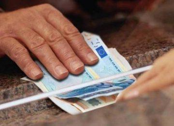 Τι φέρνει ο Δεκέμβρης στα αναδρομικά συνταξιούχων ΙΚΑ, ΝΑΤ, ΟΑΕΕ, ΔΕΚΟ – 400 ευρώ ΟΑΕΔ