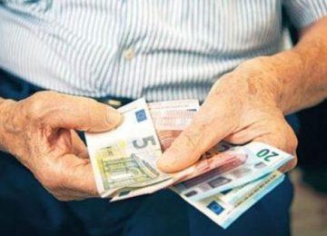 Χριστουγεννιάτικες πληρωμές για αναδρομικά στις συντάξεις ΔΕΚΟ, ΝΑΤ, ΟΑΕΕ – 534 ευρώ επίδομα