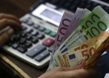 eservices.yeka.gr: Αίτηση ΕΔΩ για Επιστρεπτέα προκαταβολή 4 και 800 ευρώ ΕΡΓΑΝΗ