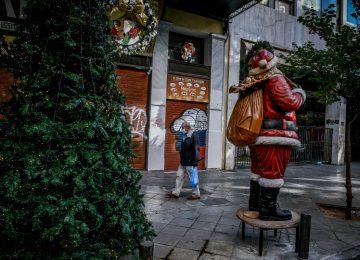 Κορονοϊός LIVE: «Βόμβα» λοιμοξιολόγων – Έρχεται τρίτο κύμα της πανδημίας μετά τα Χριστούγεννα και θα είναι πιο δύσκολο
