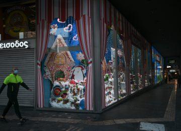 Κορονοϊός LIVE: Χαλαρώνουν τα μέτρα τα Χριστούγεννα και μας φέρνουν πιο σκληρά μετά τις γιορτές