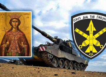 Αγία Βαρβάρα: Γιορτάζει η προστάτιδα του Πυροβολικού μας – Ανοίγουν τα «Νικολοβάρβαρα»