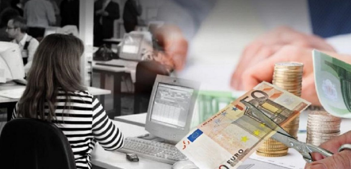 4.284 ευρώ αναδρομικά τον Μάρτιο – Συντάξεις Ιανουαρίου 2021 ΙΚΑ, ΟΑΕΕ, ΝΑΤ – ΟΠΕΚΕΠΕ ΠΛΗΡΩΜΕΣ