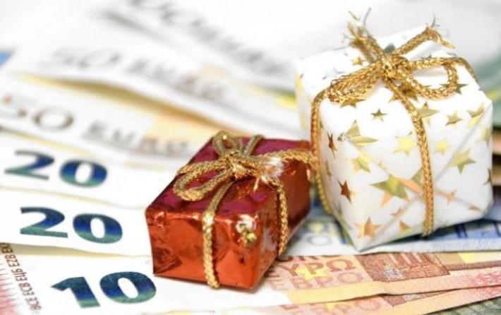 Δώρο Χριστουγέννων 2020, Εκκρεμείς συντάξεις ΙΚΑ, ΟΑΕΕ, Δημοσίου – ΟΠΕΚΕΠΕ ΠΛΗΡΩΜΕΣ
