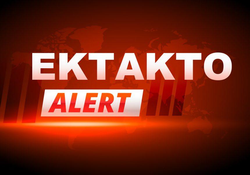 ΣΕΙΣΜΟΣ ΤΩΡΑ: Σεισμός ανάμεσα σε Κρήτη και Κάσο (video)