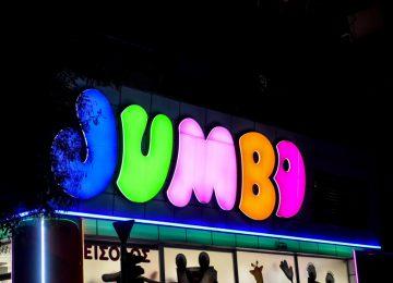 «Βόμβα» από τα Jumbo: Χωρίς δώρα χιλιάδες παιδιά τα Χριστούγεννα – «Ταφόπλακα» στα καταστήματα της γειτονιάς