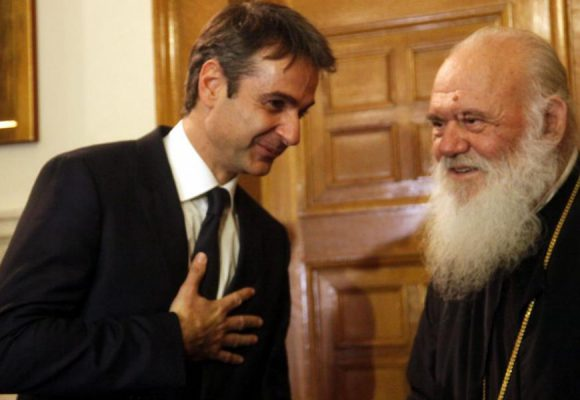 ΕΚΤΑΚΤΟ : Με επιστολή στον Μητσοτάκη ο Ιερώνυμος ζητά να ανοίξουν οι εκκλησίες τα χριστούγεννα