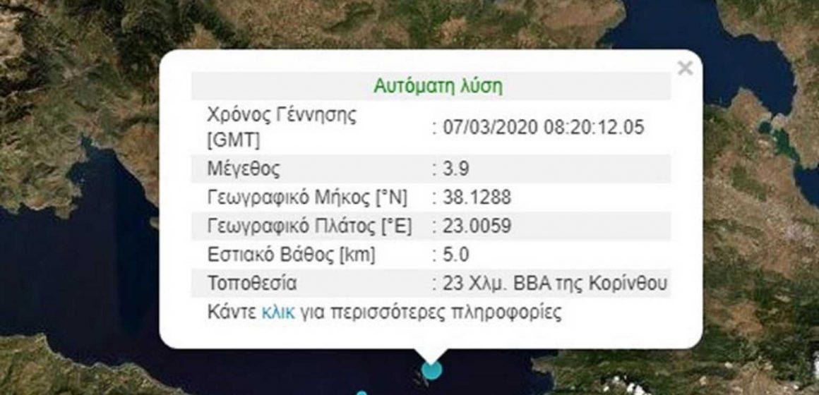 Σεισμός: 4,5 ρίχτερ ταρακούνησαν την Αθήνα