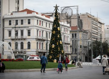 Χρόνια Πολλά: Ποιοι γιορτάζουν σήμερα Παρασκευή 25 Δεκεμβρίου