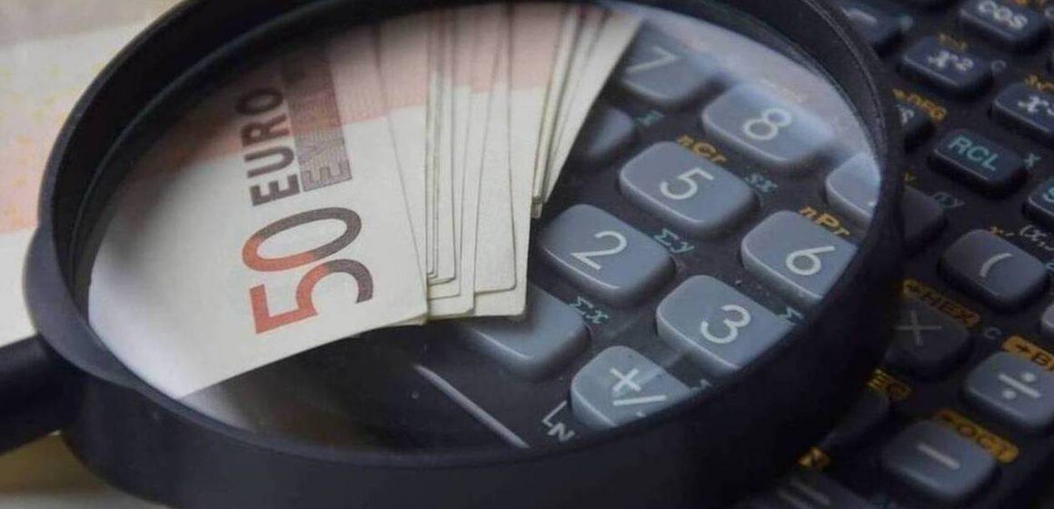 Πληρωμή συντάξεων ΝΑΤ, ΙΚΑ, ΔΕΚΟ, Δημοσίου, Α21 – Τέλη κυκλοφορίας 2021