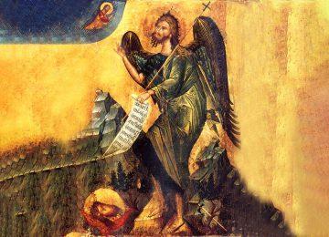 Άγιος Ιωάννης ο Πρόδρομος: Ποιός ήταν ο σημαντικότερος εκ των Αγίων της Εκκλησίας μας