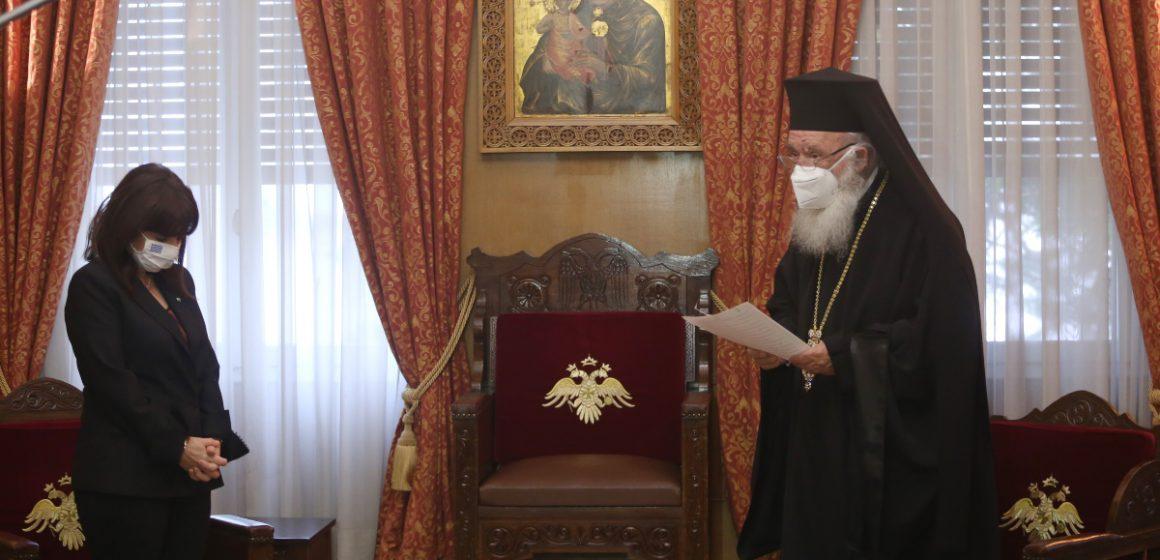 Αρχιεπίσκοπος Ιερώνυμος: Συναντήθηκε με Σακελλαροπούλου – «Ο ρόλος της εκκλησίας στις δύσκολες ώρες που βιώνει το Έθνος»