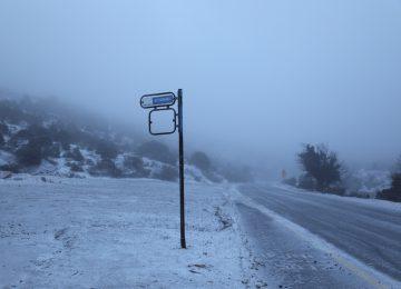 Καιρός σήμερα: Σαρωτικός ο «Λέανδρος»: Χιονίζει στην Πάρνηθα, πότε θα χιονίσει στην Αττική – Άσπρισε ο Χορτιάτης
