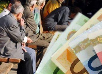 Η ώρα για την μεγάλη απόφαση! Συντάξεις και αναδρομικά ΙΚΑ, ΝΑΤ, ΟΑΕΕ , 534 ευρώ, ΟΠΕΚΕΠΕ