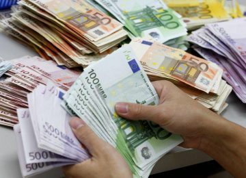 Αιτήσεις για συντάξεις υπό τη μορφή δήλωσης για ΙΚΑ, ΝΑΤ, ΔΕΚΟ – 534 ευρώ