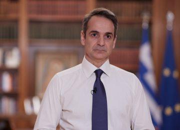 Κορονοϊός: Αυτά είναι τα νέα μέτρα οικονομικής στήριξης που ανακοίνωσε ο Μητσοτάκης