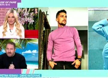 Survivor Greece spoilers: Αποχώρηση σαρβάιβορ σήμερα 17/2/2021 – Στους μπλε τρεις πρώην