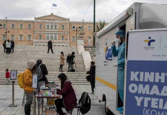 Lockdown: Επιτέλους χαλαρώνουν τα μέτρα – Στα κάγκελα οι πολίτες, τι αλλάζει από το Σαββατοκύριακο