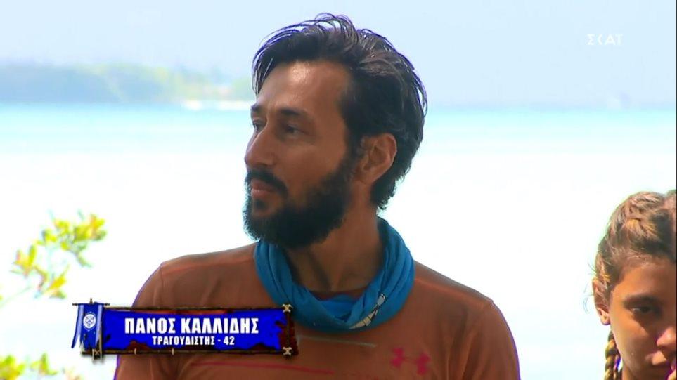 Survivor: Αποχώρησε οικειοθελώς ο Πάνος Καλλίδης
