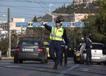 Κορονοϊός: Νέες βεβαιώσεις μετακίνησης από σήμερα – Αυτά αλλάζουν (video)