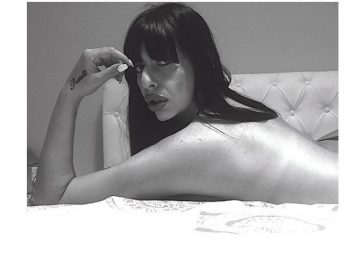 Τρέμε Φουρέιρα: Αυτή είναι η νέα σωσίας της – Η σέξι Ελισάβετ στην οθόνη σας